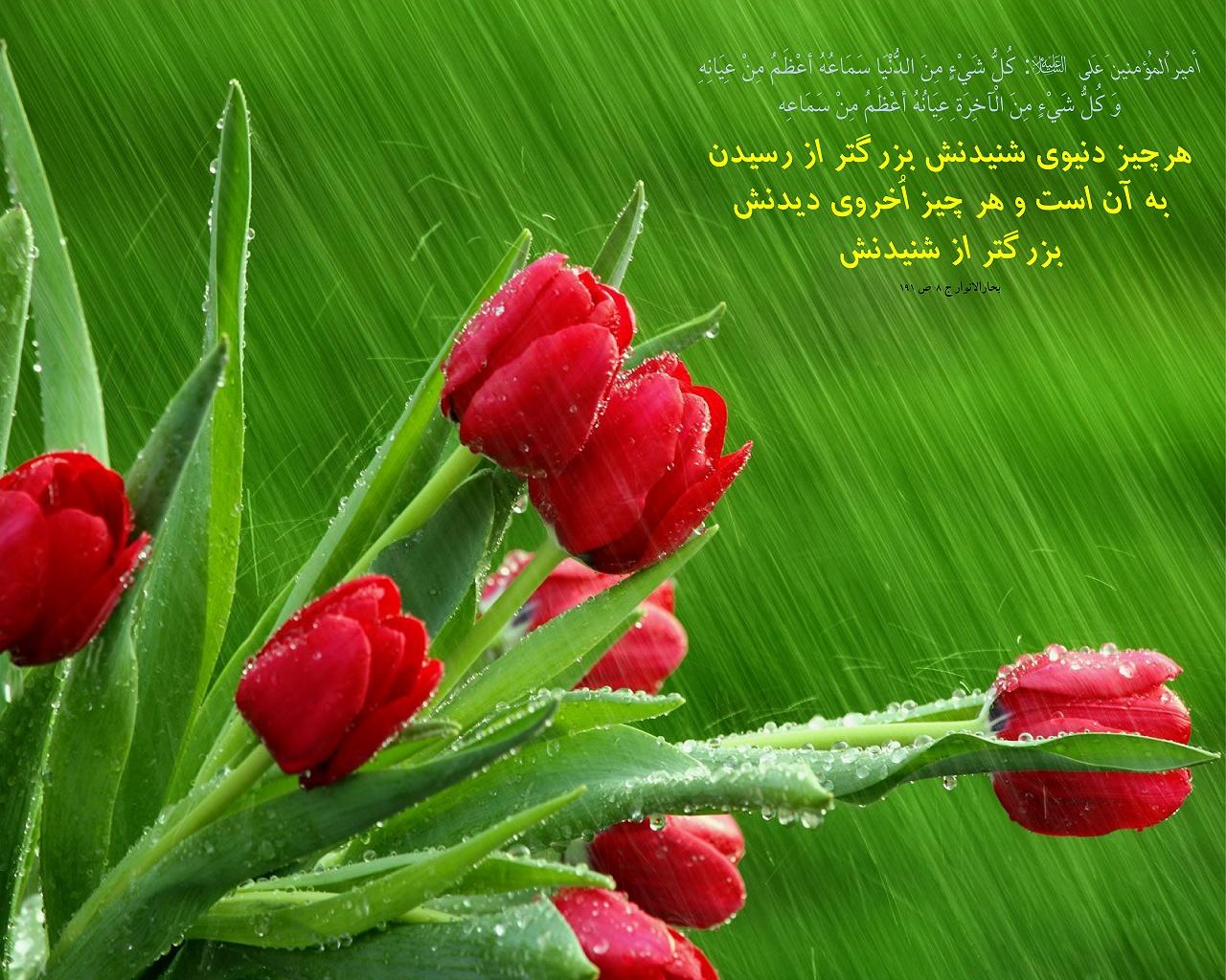 http://naroee92.loxblog.com/upload/n/naroee92/image/Hadis_PO_1-533_Neveshteha_Rast_001-300_HQ_Page_007.jpg